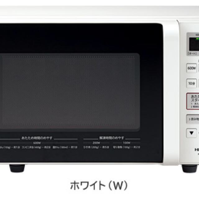日立(ヒタチ)の日立単機能電子レンジ HMR-FR182   LK10 スマホ/家電/カメラの調理家電(電子レンジ)の商品写真