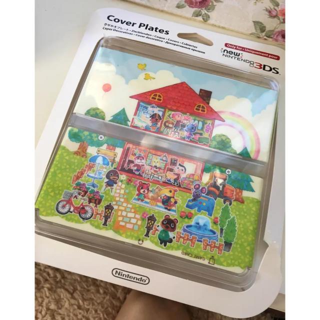 ニンテンドー3DS(ニンテンドー3DS)のNew 3DS ハピ森 カバー エンタメ/ホビーのエンタメ その他(その他)の商品写真
