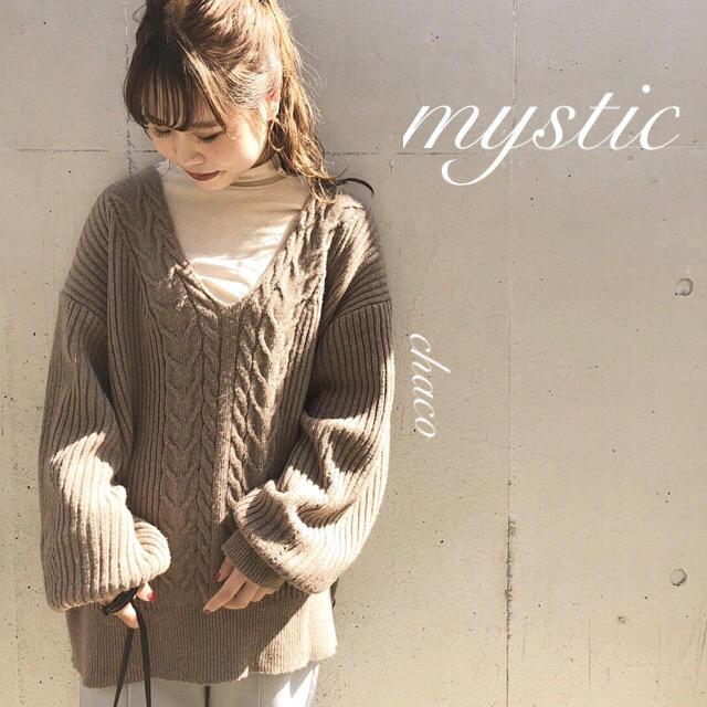 mystic(ミスティック)の新品¥6490【mystic】Vケーブルニット ゆるニット ケーブル編み レディースのトップス(ニット/セーター)の商品写真