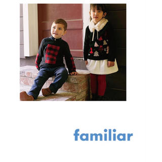 familiar - ファミリア インターシャ クリスマス モチーフ ニット セーター 110  新品