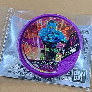 BANDAI - 仮面ライダー ブットバソウル ゼロワン