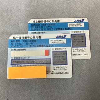 エーエヌエー(ゼンニッポンクウユ)(ANA(全日本空輸))のANA 株主優待券 2019年6月1日〜2020年5月31日 2枚(その他)