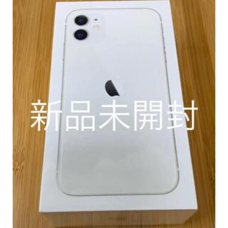 iPhone - 新品未開封 iPhone11 ホワイト 128GB simフリー