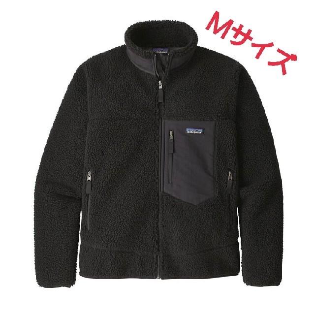 patagonia(パタゴニア)のPatagonia CLASSIC Retro-X Fleece Jacket メンズのジャケット/アウター(ブルゾン)の商品写真