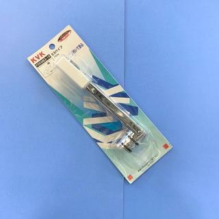 新品■混合栓用KVKエクセルパイプ20(3/4)用PZKM63-15 150mm