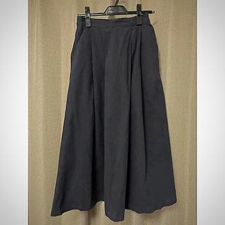 SM2 - サマンサモスモスブルー ネイビー スカート