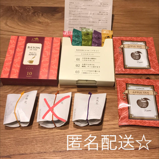 LUPICIA - ☆新品未使用☆ルピシア 紅茶 セット