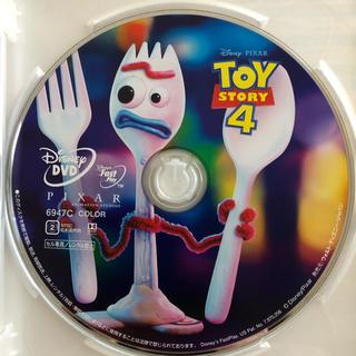 トイ・ストーリー - 未使用『トイストーリー4』DVD&クリアケース