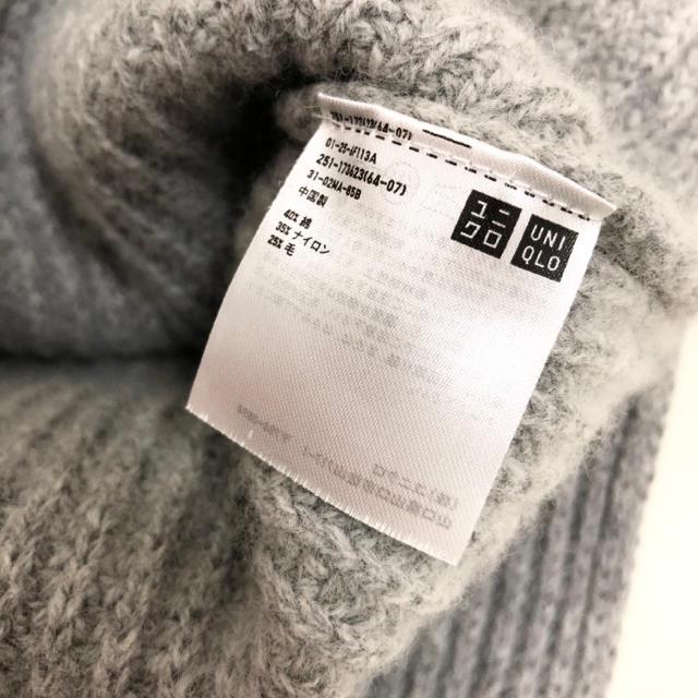 UNIQLO(ユニクロ)のUNIQLO ユニクロ ミドルゲージ タートルネック ロングベスト S レディースのトップス(ニット/セーター)の商品写真