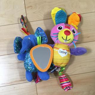 ボーネルンド(BorneLund)の赤ちゃんのおもちゃ2個  Lamaze(がらがら/ラトル)