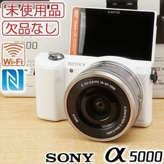 SONY - 未使用★Wi-Fi SONY α5000 レンズキット ミラーレス一眼