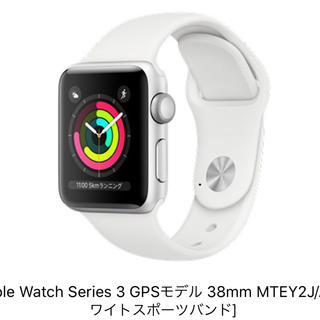 Apple Watch - 新品・未開封品  Apple Watch Series3 GPS