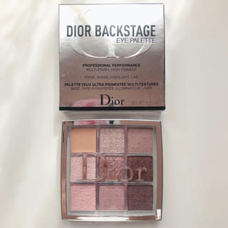Dior - ディオールバックステージ アイシャドウ クール