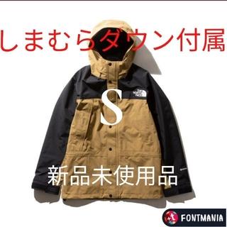 THE NORTH FACE - しまむらダウンジャケット付き マウンテンライトジャケット Sサイズ BK