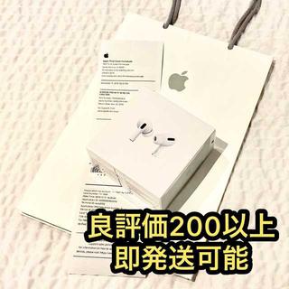 【新品】Apple airpods pro 店舗限定ショッピングバッグ付き②