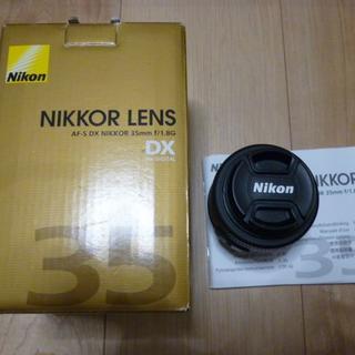 Nikon レンズ AF-S DX NIKKOR 35mm f1.8G
