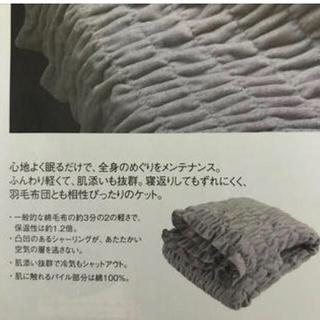 ポーラ(POLA)のPOLA シャーリングケット 11/21限定価格  最安値!(その他)