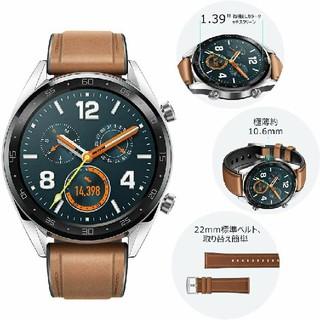 【国内正規品】HUAWEI Watch GT クラシックモデル おまけ付!(腕時計(デジタル))