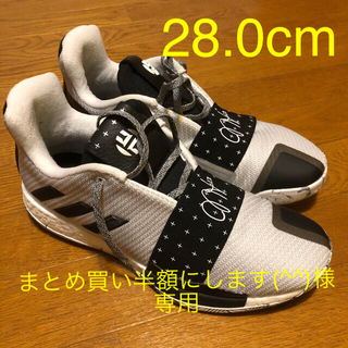 adidas - adidas harden vol.3  アディダス ハーデン3 28.0cm