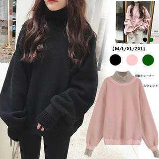 大人気 韓国ファッションOVERSIZE パーカー【 オートミール】【オーバーサ
