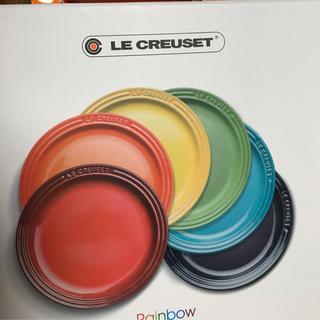 LE CREUSET - ルクルーゼ  LC18cm(6枚入り)