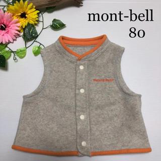 mont bell - モンベル アウター ベスト 80 ☆ mont- bell アウトドア