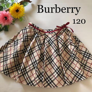 BURBERRY - バーバリー チェック スカート プリーツ  セリーヌ グッチ ラルフローレン