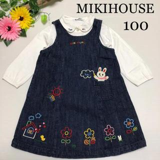 mikihouse - ミキハウス ワンピース 100  うさぎ デニム ファミリア メゾピアノ
