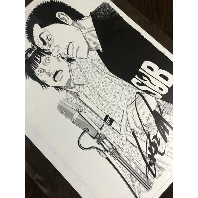 ヤンジャン文化祭 参加者限定 特別複製原稿 べしゃり暮らし 森田まさのり先生 エンタメ/ホビーの漫画(少年漫画)の商品写真