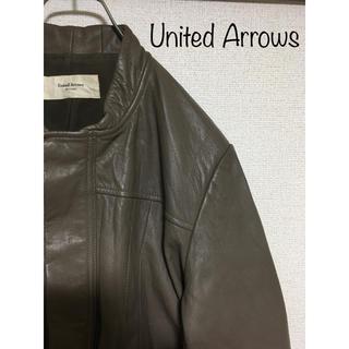 ユナイテッドアローズ(UNITED ARROWS)のUnited Arrows レザージャケット(レザージャケット)
