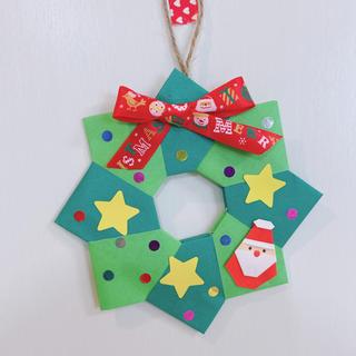 クリスマス 折り紙 リース【ハンドメイド】