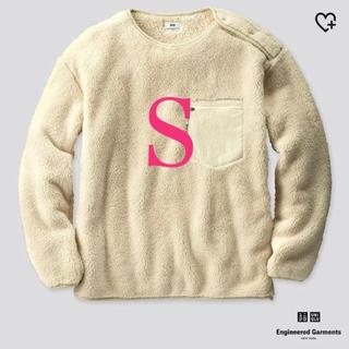 Engineered Garments - 【S】ユニクロ  フリースプルオーバーエンジニアドガーメンツUNIQLO