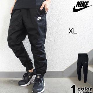 NIKE - ナイキ  ウーブン パンツ XL