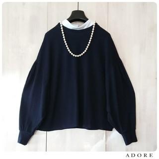 ADORE - ◆幻◆ 秋冬新品 定価3.2万円 ADORE ウール取り外しカラー付ブラウス