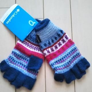 コロンビア(Columbia)の新品!コロンビア★ニット手袋(手袋)