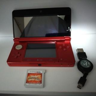 ニンテンドー3DS - Nintendo 3DS 本体 ポケットモンスターサン カセット付 ポケモン