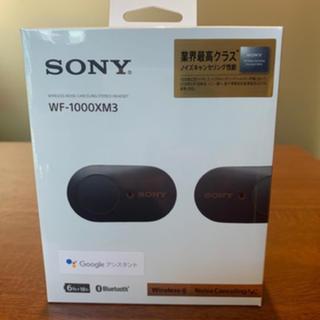 SONY - 【新品未開封】SONY WF-1000XM3 ブラック