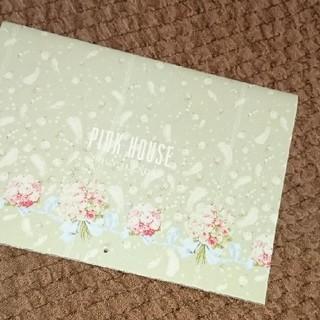 ピンクハウス(PINK HOUSE)のピンクハウス2019カレンダー(カレンダー/スケジュール)