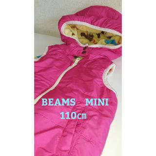 ビームス(BEAMS)のBEAMS MINI  リバーシブル ダウンベスト110㎝(小さめ)(ジャケット/上着)