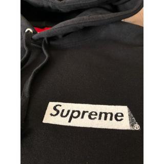 Supreme - Supreme Stop Crying Hooded BLACK S