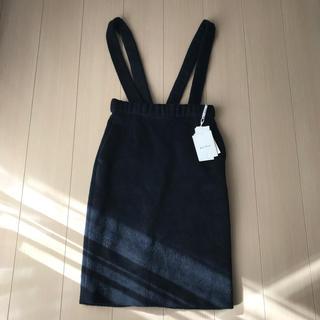 Mila Owen - Mila Owen♡新品タグ付き 冬スカート