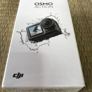 ≪新品・送料無料≫ DJI OSMO Action アクションカメラ(ビデオカメラ)