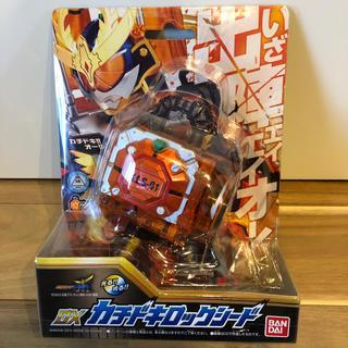 BANDAI - 仮面ライダー 鎧武 DX カチドキロックシード