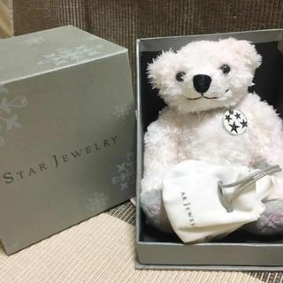 STAR JEWELRY - スタージュエリー クリスマスベア