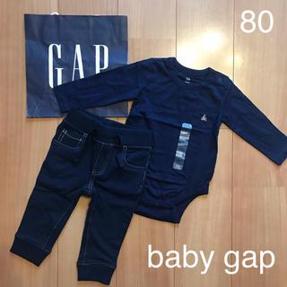 babyGAP - 新作★baby gapロンパース &パンツ80