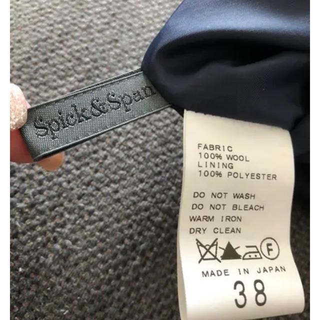 Spick and Span(スピックアンドスパン)のSpick&Span  ウールスカート レディースのスカート(ひざ丈スカート)の商品写真