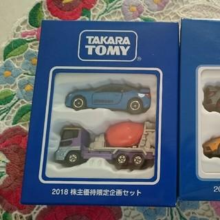 Takara Tomy - 非売品 タカラトミー ミニカー セット