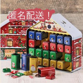 KALDI - カルディ クリスマス アドベントカレンダー オルゴール