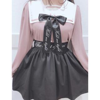 アンクルージュ(Ank Rouge)のAnk Rouge ロゴプリントスカート【値下げしました】(ひざ丈スカート)