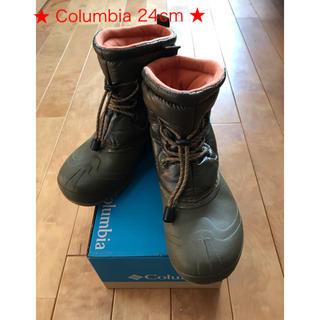 ワンシーズンのみ着用 Columbia スノーブーツ 24㎝